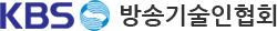 KBS 방송기술인협회